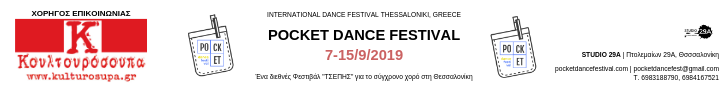 Pocket Dance Festival