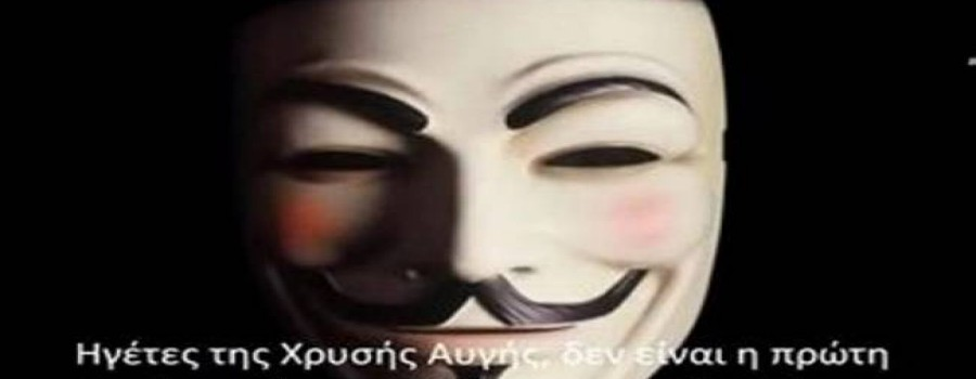 Oι Anonymous 26 Οκτωβρίου, μπλοκάρουν την Χρυσή Αυγή. [video]